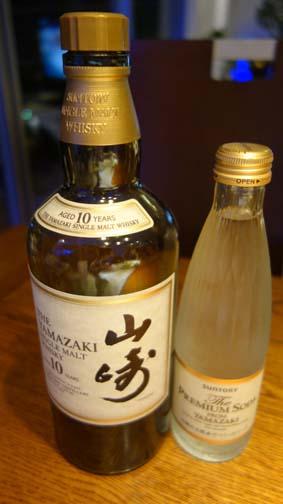 山崎と山崎ソーダ水