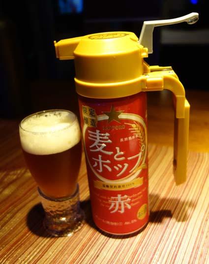 麦とホップハンディサーバー試飲