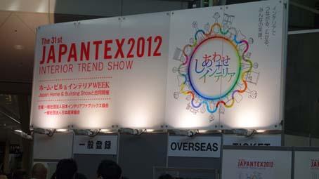 JAPANTEX2012.jpg