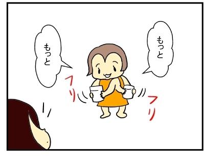 にゅうにゅ4