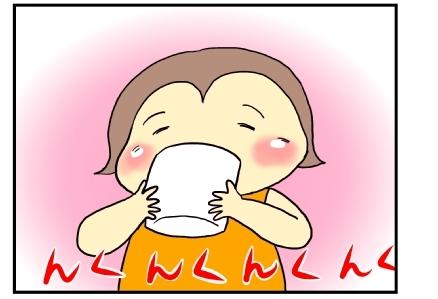 にゅうにゅ3