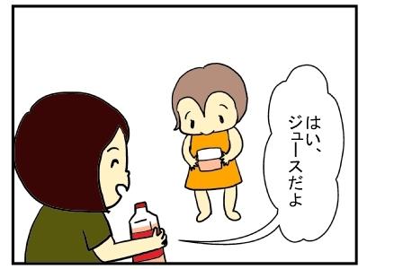 にゅうにゅ2