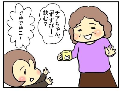 暗号解読4