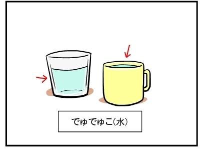 暗号解読3