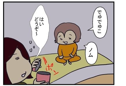 暗号解読2