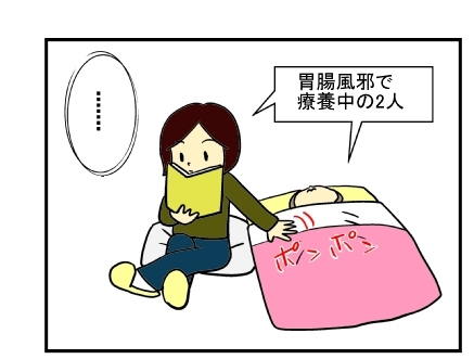 ウンジモジダジ1