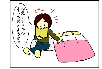 ウンジモジダジ2