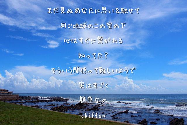 kako-KjDDNUdA2kq88syj_copy.jpg