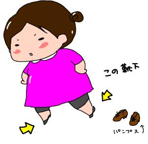 足のエチケット2