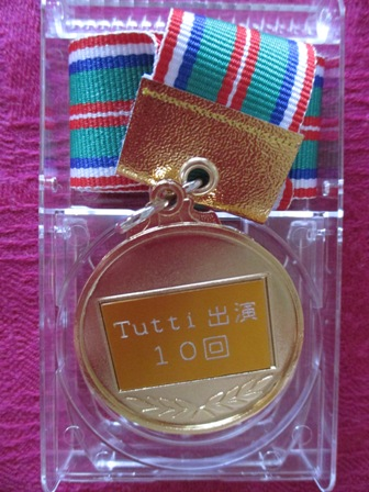 金メダル裏