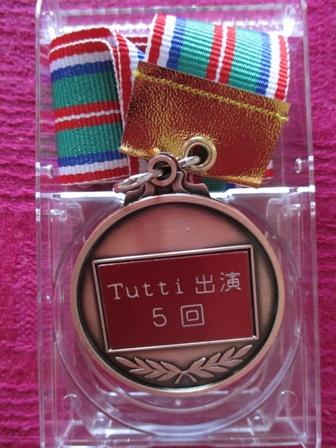 銅メダル裏