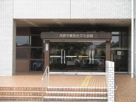東部台文化会館玄関