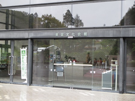 東金文化会館・玄関