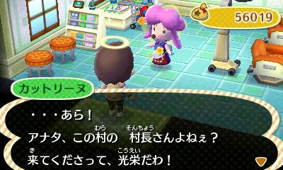 chiichiiii.blog.fc2.com