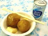120916bu_potato.jpg