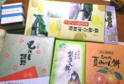 121031ryokou_omiyage.jpg