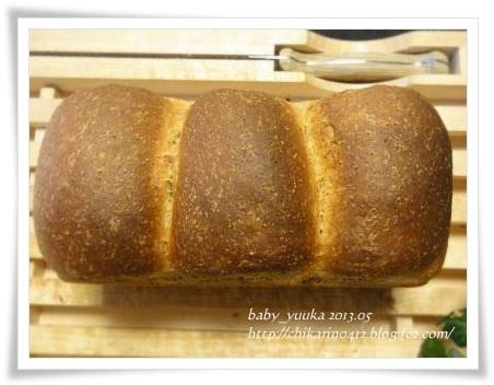 20130502_ふすまパン_02