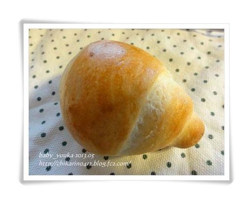 20130507_ロールパン