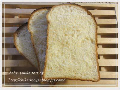 20120501_山食_03