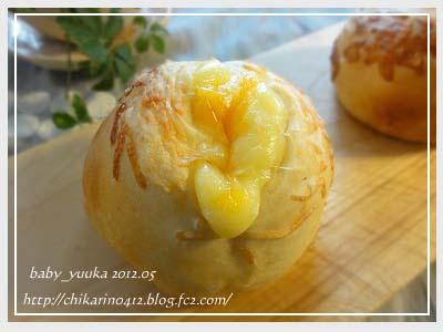 20120526_チーズパン