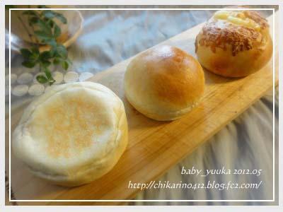 20120526_総菜パン
