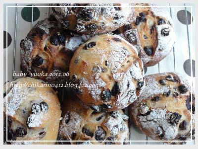 20120601_カレンズパン_04