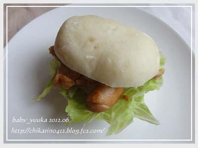 20120604_白パンバーガー