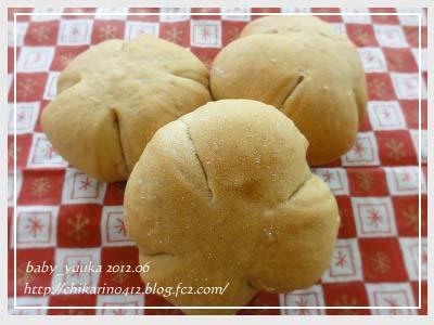 20120610_黒糖パン_01