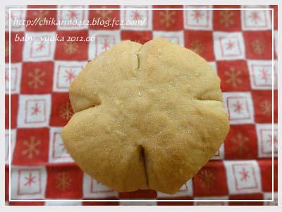 20120610_黒糖パン_03