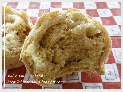 20120610_黒糖パン_02