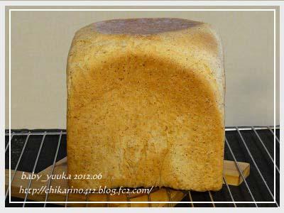 20120623_胚芽食パン_01