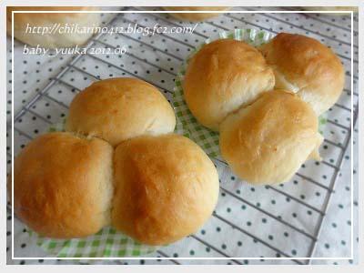 20120624_三つ子パン