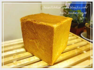 20120624_食パン