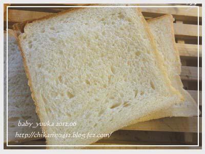 20120624_食パン_02