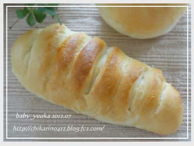 20120711_クリームパン_01