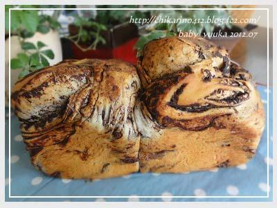 20120713_チョコマーブルパン_02