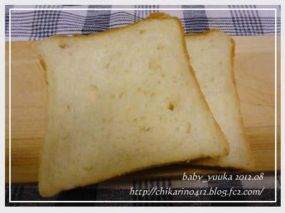 20120804_角食_02