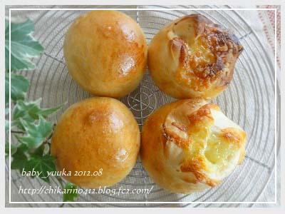 20120817_フロマージュと丸パン