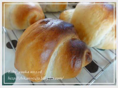 20120819_ロールパン