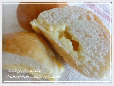 20120824_冷やしクリームパン_02