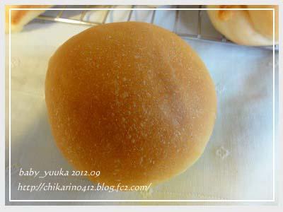 20120905_チーズパン