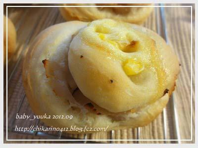 20120908_惣菜パン_01