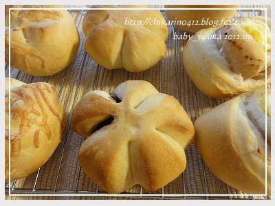 20120908_惣菜パン_04