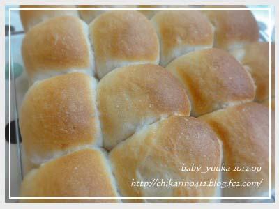 20120911_ちぎりパン_01