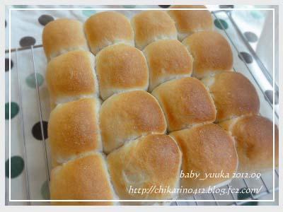20120911_ちぎりパン_02