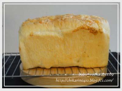 20120913_ペッパーチーズパン_01