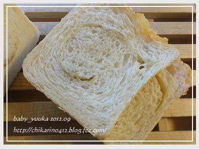 20120913_ペッパーチーズパン_03