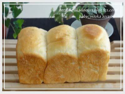 20120917_食パン_02