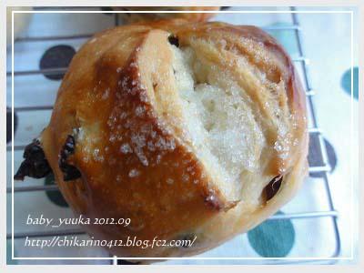 20120924_ぶどうパン_04