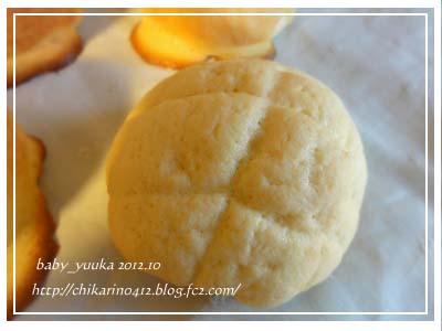 20121019_メロンパン